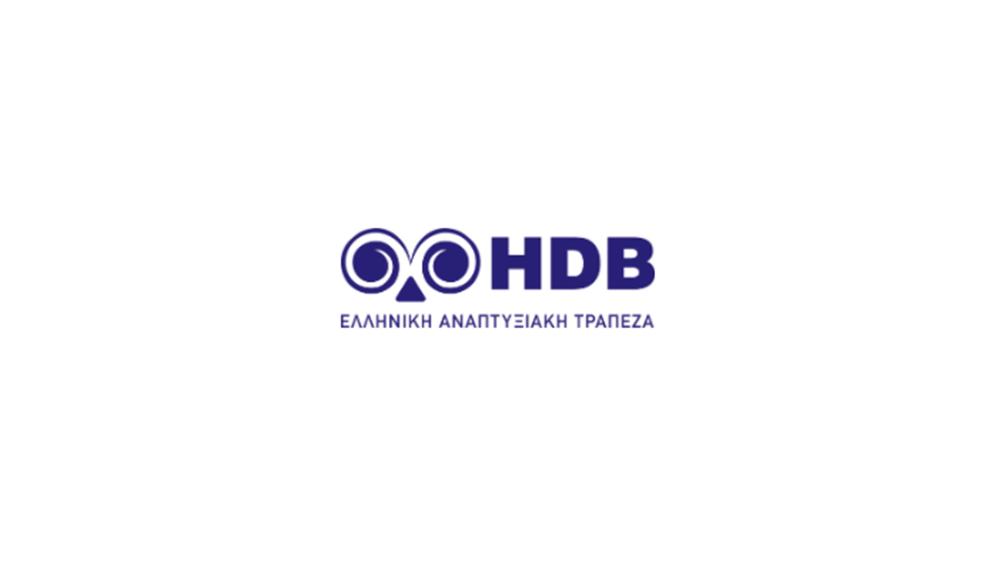 Σε λειτουργία η νέα διαδραστική ιστοσελίδατηςΕλληνικής Αναπτυξιακής Τράπεζας