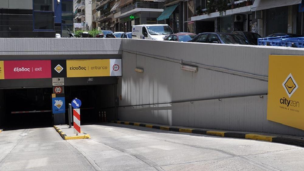 Συνεργασία της Cityzen Parking & Services με τη γερμανική εταιρεία MultiGuide