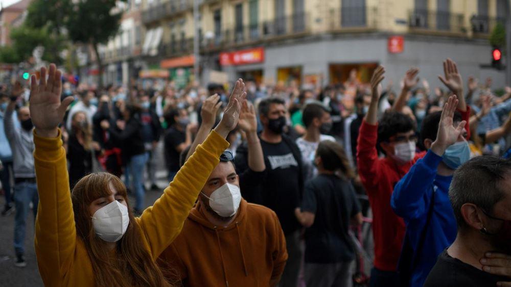 Ισπανία: Χιλιάδες διαδήλωσαν στη Μαδρίτη εναντίον των περιοριστικών μέτρων για την πανδημία