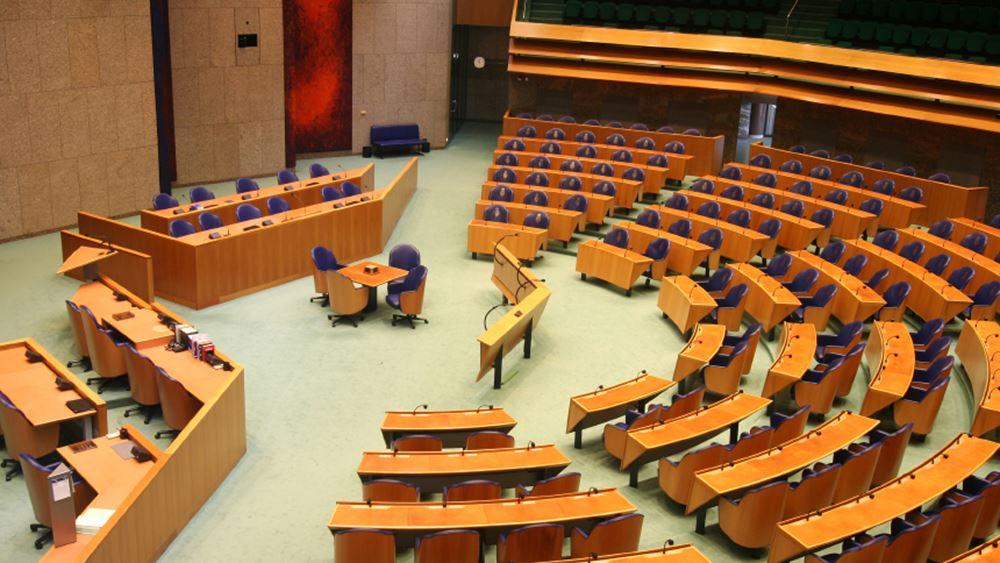 Ρητή αναφορά στους Έλληνες Ποντίους στο ψήφισμα του ολλανδικού κοινοβουλίου για τη γενοκτονία των Αρμενίων