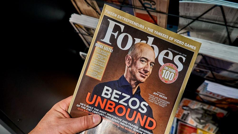 Πλουσιότερος άνθρωπος στον κόσμο και πάλι ο Τζεφ Μπέζος
