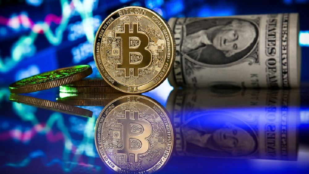 bitcoin κρυπτονομισματα