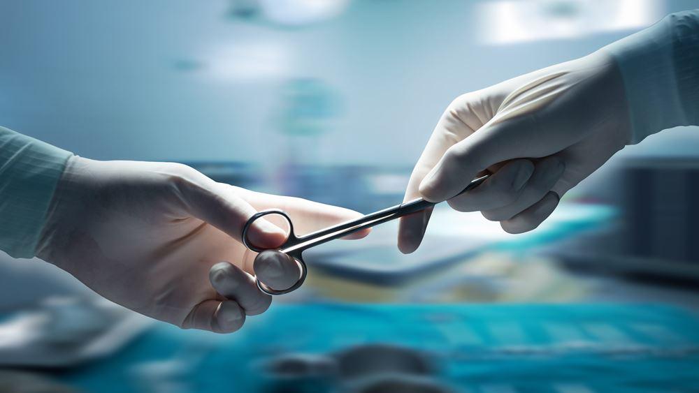 Γερμανία: Το Πανεπιστημιακό Νοσοκομείο του Βερολίνου περιορίζει τα τακτικά χειρουργεία