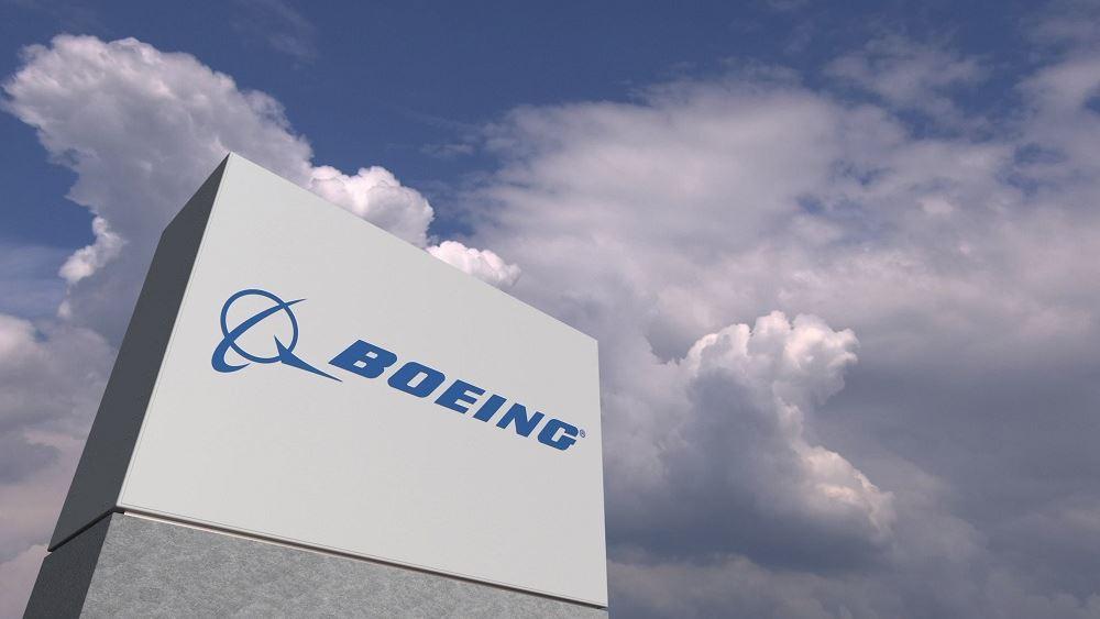 """Η S&P υποβάθμισε σε """"αρνητικές"""" τις προοπτικές για το αξιόχρεο της Boeing"""