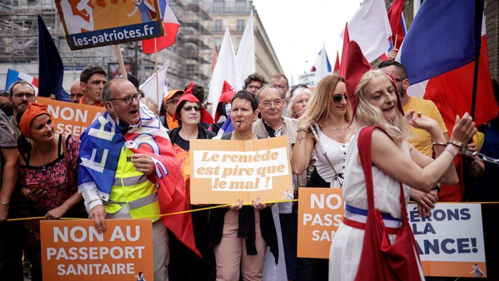 Γαλλία-κορονοϊός: Διαδηλώσεις για 4ο συνεχόμενο Σαββατοκύριακο ενάντια στο πιστοποιητικό εμβολιασμού