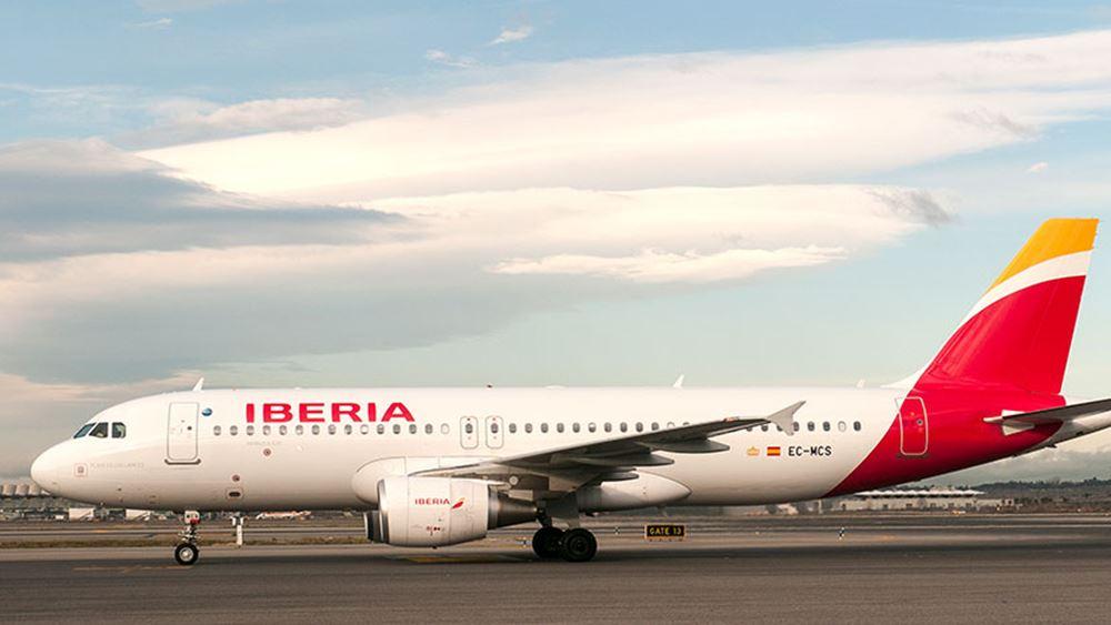 Ισπανία: Οι αρχές καταθέτουν μήνυση κατά της αεροπορικής Iberia για παραβίαση των υγειονομικών μέτρων