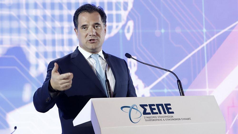 Α. Γεωργιάδης: Στοίχημα της κυβέρνησης η γρηγορότερη μετάβαση της Ελλάδας στην ψηφιακή εποχή