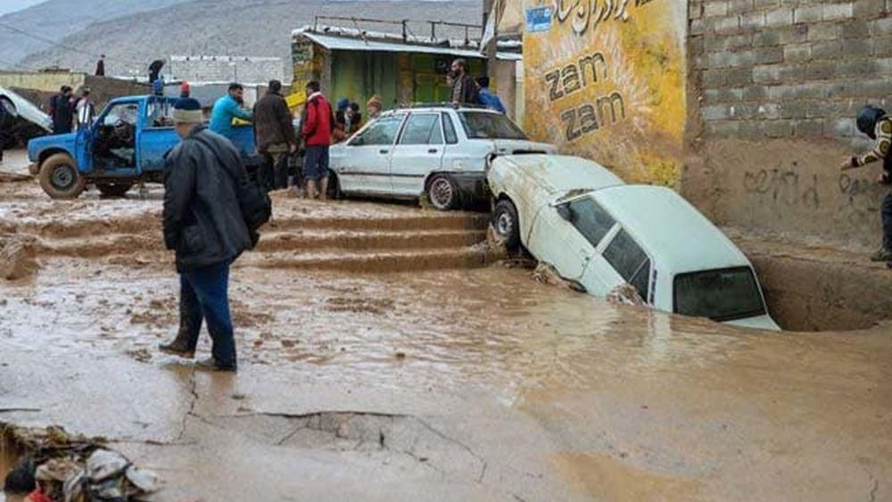 Ιράν: Στους 62 οι νεκροί από τις καταστροφικές πλημμύρες