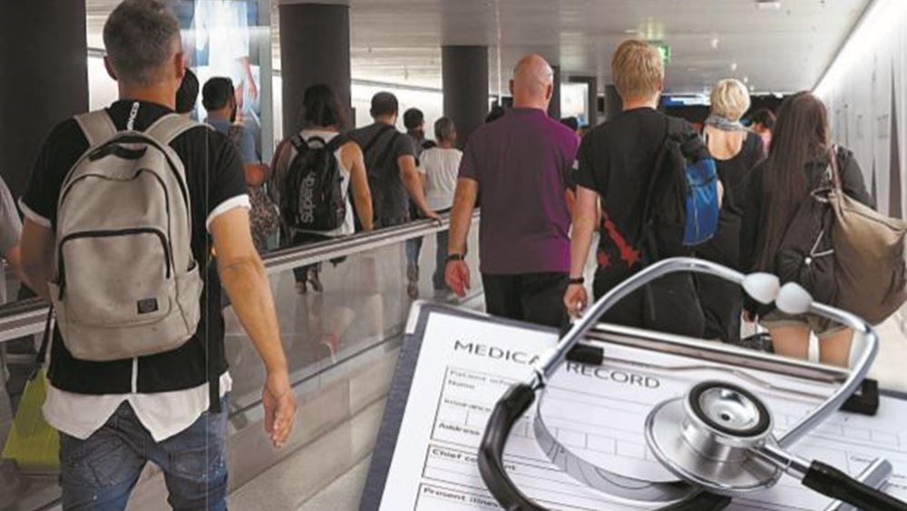 """Βρετανικά """"αντίποινα"""": Σε υποχρεωτική καραντίνα οι ταξιδιώτες από την Ελλάδα- Δεν θα ισχύει για την Ιταλία και την Ισπανία"""