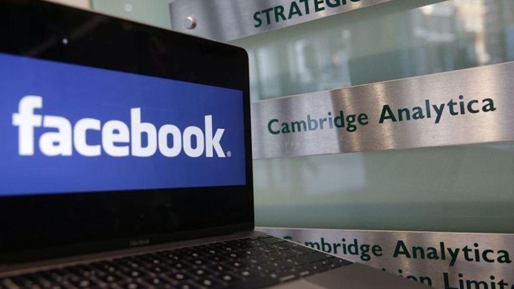 Το Facebook προκάλεσε μόνο του την κρίση του