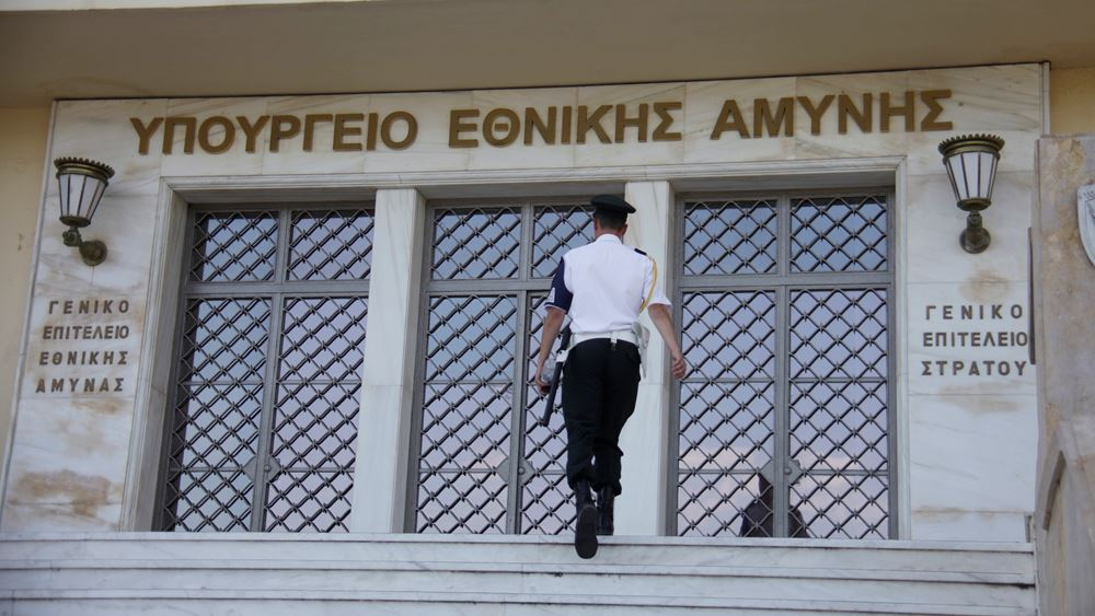 Ενημέρωση της επιτροπής Εξοπλιστικών της Βουλής από την ηγεσία του υπουργείου Άμυνας