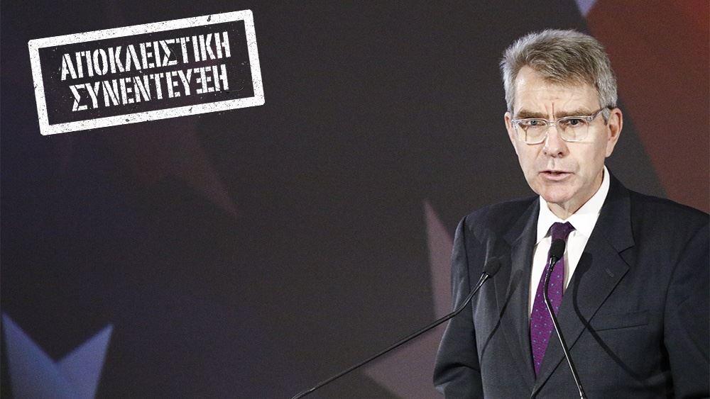 G. Pyatt: Οι επενδυτές ενδιαφέρονται αρκεί να το θέλει πραγματικά η κυβέρνηση