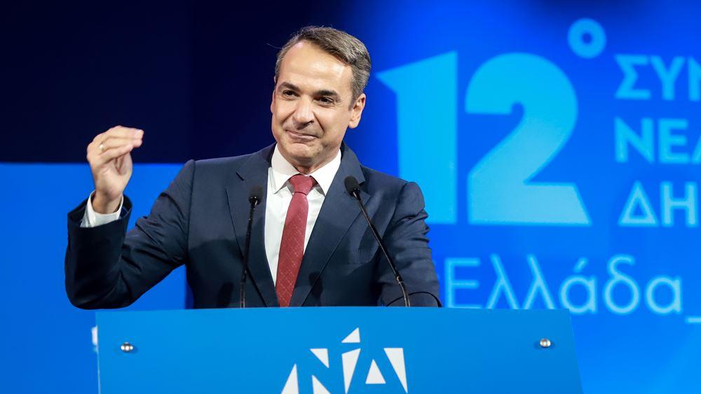 Ν.Δ: Κυβέρνηση σε βέρτιγκο, ο Α. Τσίπρας ζημιώνει τη χώρα