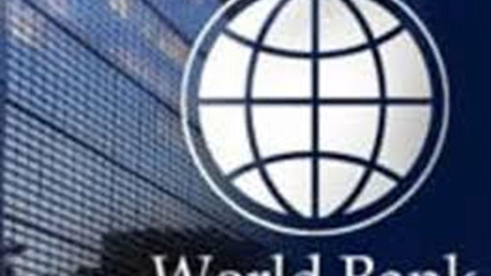 Παγκόσμια Τράπεζα: Μικρή επιβράδυνση του ρυθμού ανάπτυξης της Κίνας το 2019