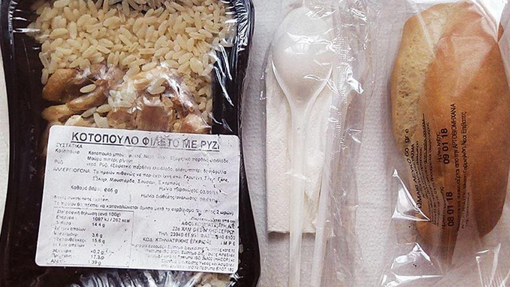 Ξεκινάει νωρίτερα από κάθε άλλη χρονιά η διανομή σχολικών γευμάτων στα 1227 σχολεία όλης της χώρας