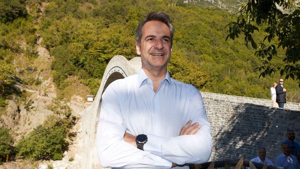 Κ. Μητσοτάκης: Θαύμα πολιτιστικής κληρονομιάς το γεφύρι της Πλάκας