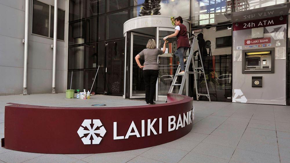 """Υπόθεση Λαϊκής Τράπεζας: Χρηματική η ποινή για τους """"4"""""""