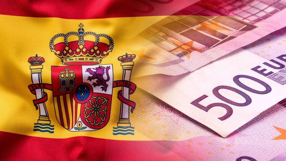 Ισπανια ευρω