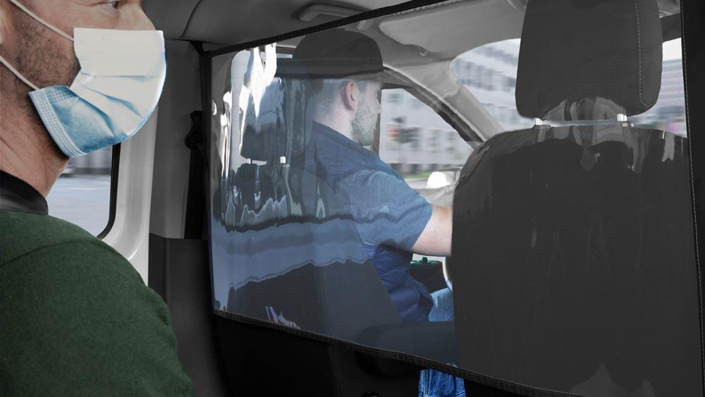 Προστατευτικές ασπίδες για τα τους επιβάτες των επαγγελματικών μοντέλων Ford (+video)