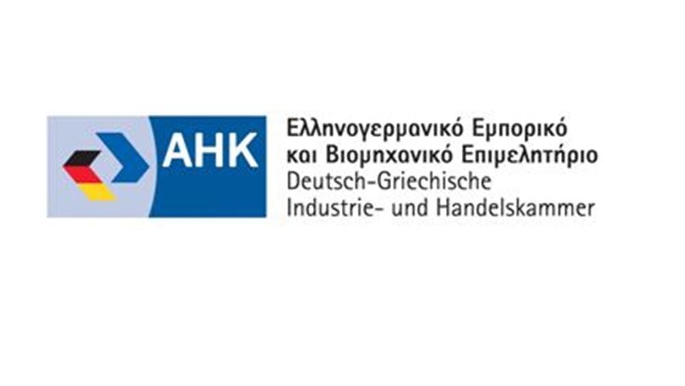 ΙΟΒΕ: Το αποτύπωμα του γερμανικού επιχειρείν στην ελληνική οικονομία