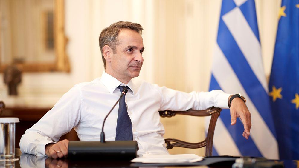"""Μητσοτάκης: Ακόμα 200 εκατ. ευρώ στο πρόγραμμα """"ΣΥΝ-ΕΡΓΑΣΙΑ"""" για διασφάλιση θέσεων εργασίας"""