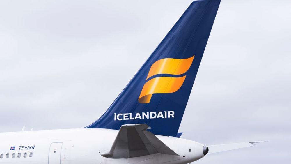 Η Icelandair απολύει 2.000 εργαζομένους, μειώνει τους μισθούς ή το ωράριο στους υπόλοιπους