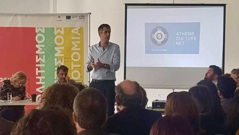Κ. Μπακογιάννης: Στο Athens Culture Net χτυπά η καρδιά του πολιτισμού