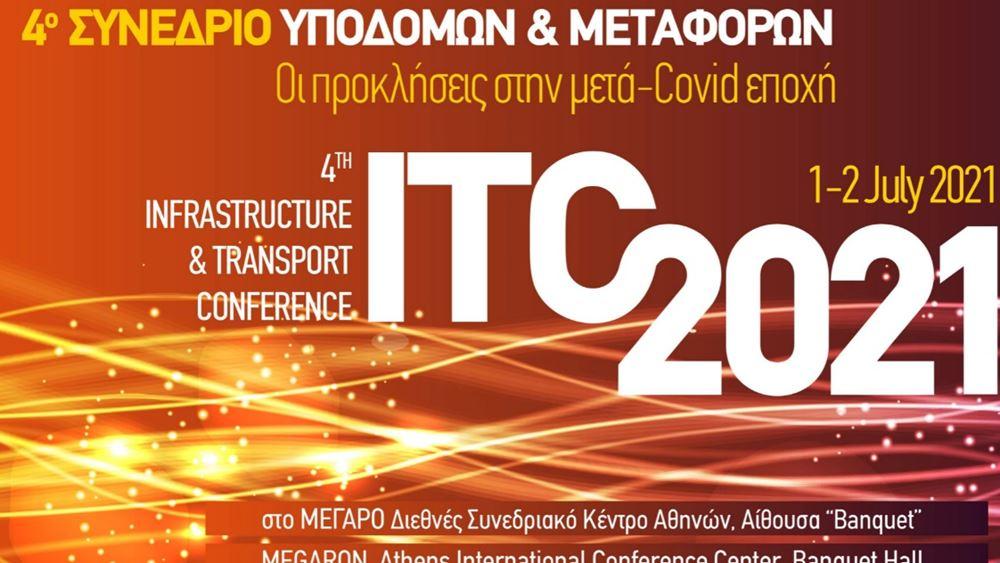 4ο Συνέδριο Υποδομών και Μεταφορών: Το νέο τοπίο στις αερομεταφορές