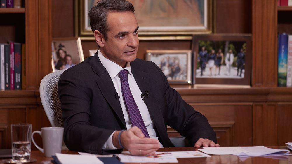 Κυρ. Μητσοτάκης για το ΑΕΠ: Η Ελλάδα είναι στον δρόμο της επιτυχίας και θα επιτύχει