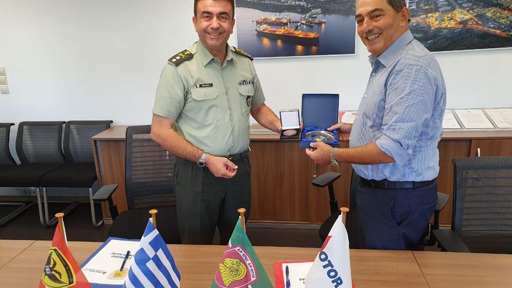 Σύμφωνο συνεργασίας του ΓΕΣ με την Motor Oil