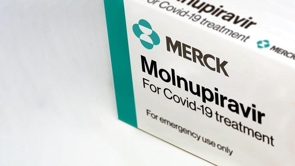 Merck molnupiravir
