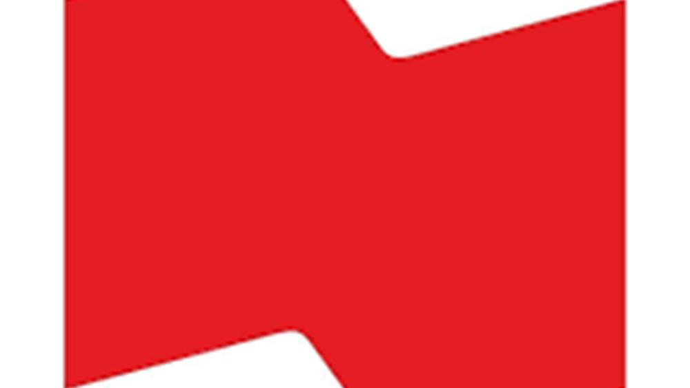National Bank of Canada: Ανακοίνωσε υψηλότερα κέρδη για το γ΄ τρίμηνο
