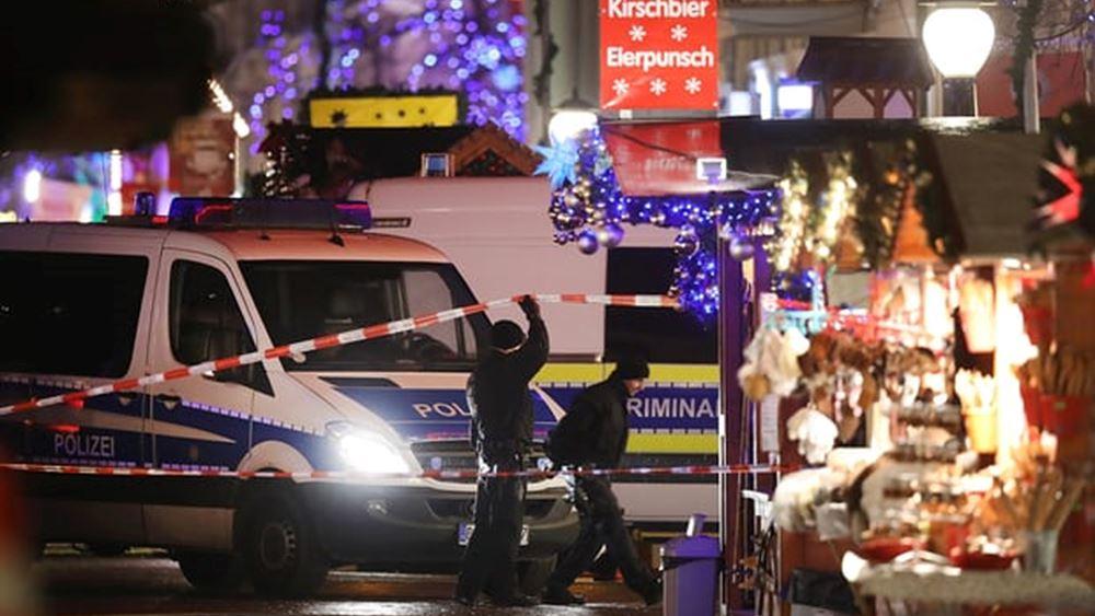 Γερμανία: Κροτίδα περιείχε το ύποπτο δέμα στο Πότσνταμ