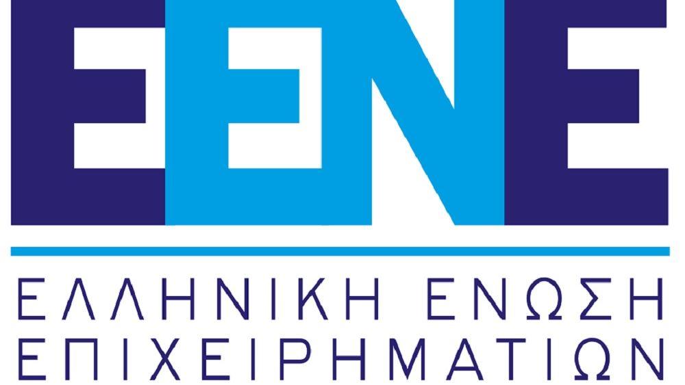 Το νέο σύγχρονο τεχνολογικό hub για τα μέλη της Ε.ΕΝ.Ε. είναι πλέον live από την Generation Y