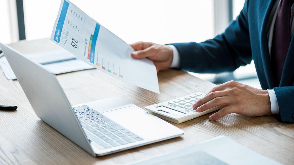 Ποιες επιχειρήσεις θα λάβουν επιδότηση των τόκων των δανείων τους