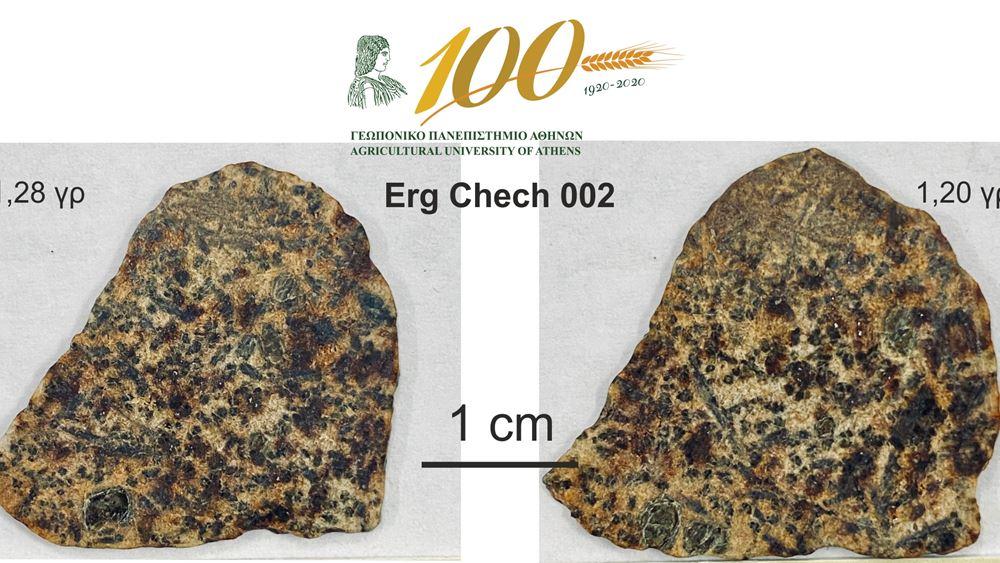 """Τα μυστικά ενός μοναδικού μετεωρίτη """"αποκρυπτογραφούν"""" Έλληνες επιστήμονες"""