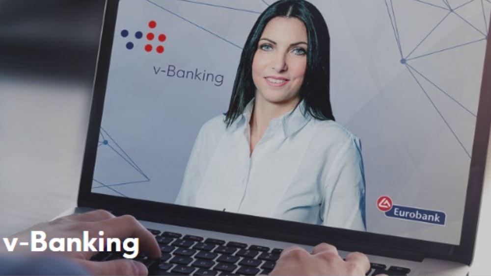 Personal Banking και μέσω βιντεοκλήσης από τη Eurobank