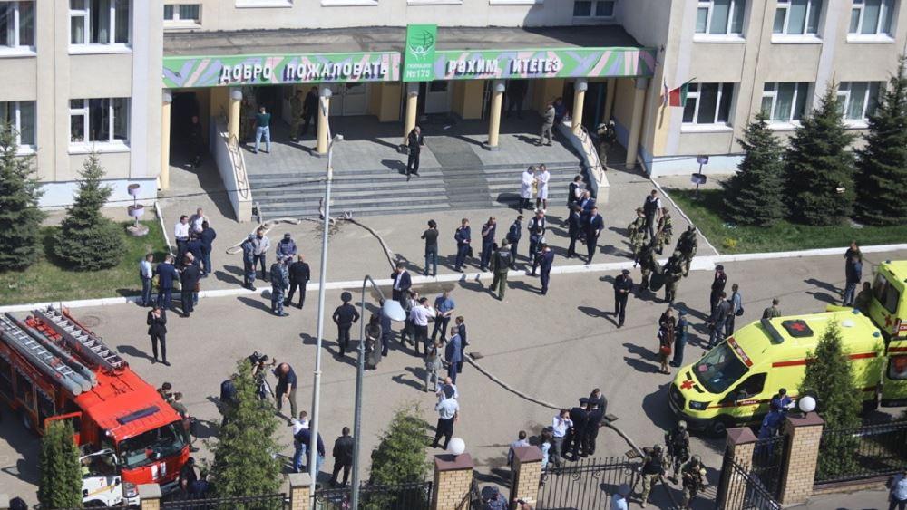Ρωσία: Ο δράστης της επίθεσης στο σχολείο ενεργοποίησε αυτοσχέδιο εκρηκτικό μηχανισμό