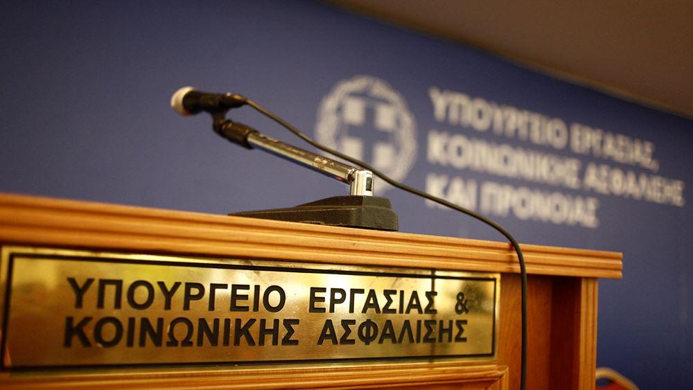Δύο στα τρία φιλανθρωπικά ιδρύματα δηλώθηκαν στο Εθνικό Μητρώο