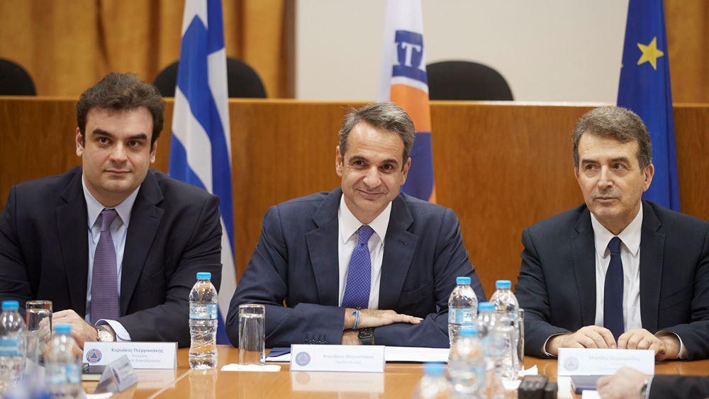 """Ο Κ. Μητσοτάκης ανακοίνωσε την πλήρη λειτουργία του """"112"""" από την 1η Ιανουαρίου"""