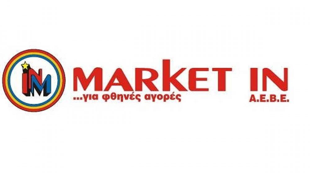 Aπεβίωσε ο ιδρυτής των Market In Θωμάς Ράμμος