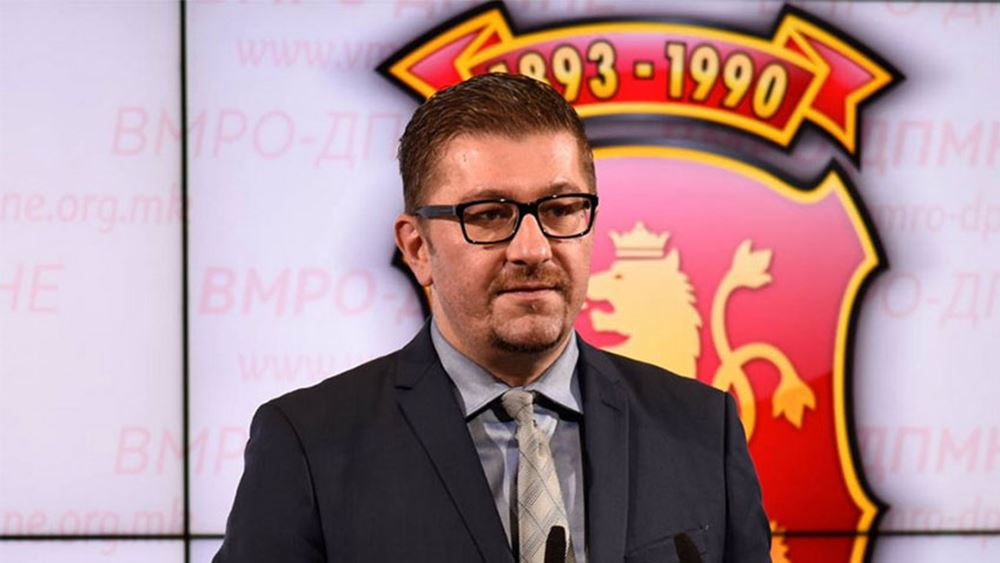 Βόρεια Μακεδονία: Το αντιπολιτευόμενο VMRO-DPMNE συγκεντρώνει υπογραφές πολιτών κατά της απογραφής του πληθυσμού