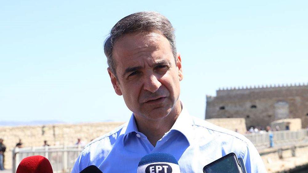 Κ. Μητσοτάκης: Η Δημοκρατία δεν εκβιάζεται από έναν κατά συρροή αμετανόητο δολοφόνο