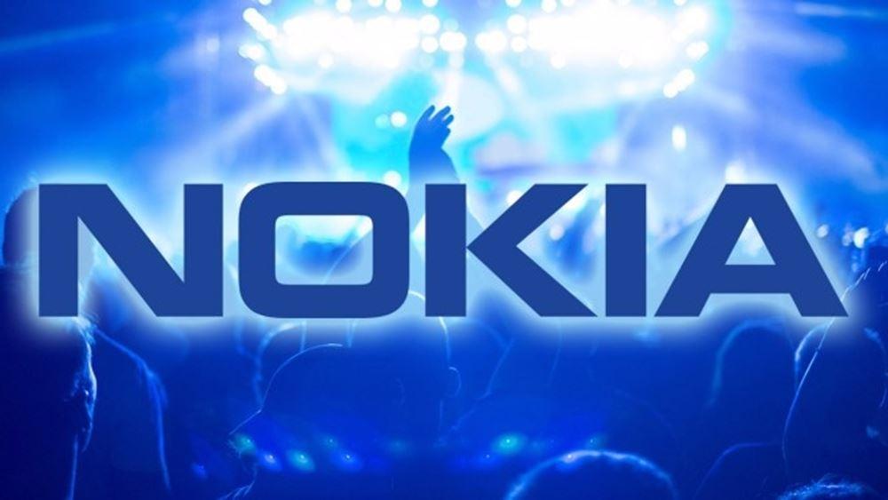 Nokia: Ανακοίνωσε το μεγαλύτερο λανσάρισμα νέων κινητών της μέχρι σήμερα