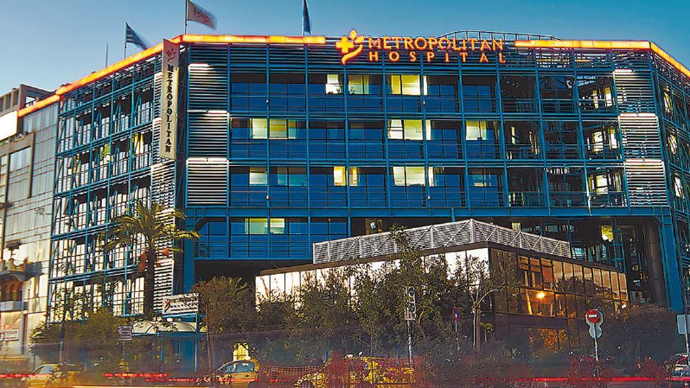 Metropolitan Hospital: Αντικατάσταση αορτικής βαλβίδας (TAVI) χωρίς διάνοιξη του θώρακα