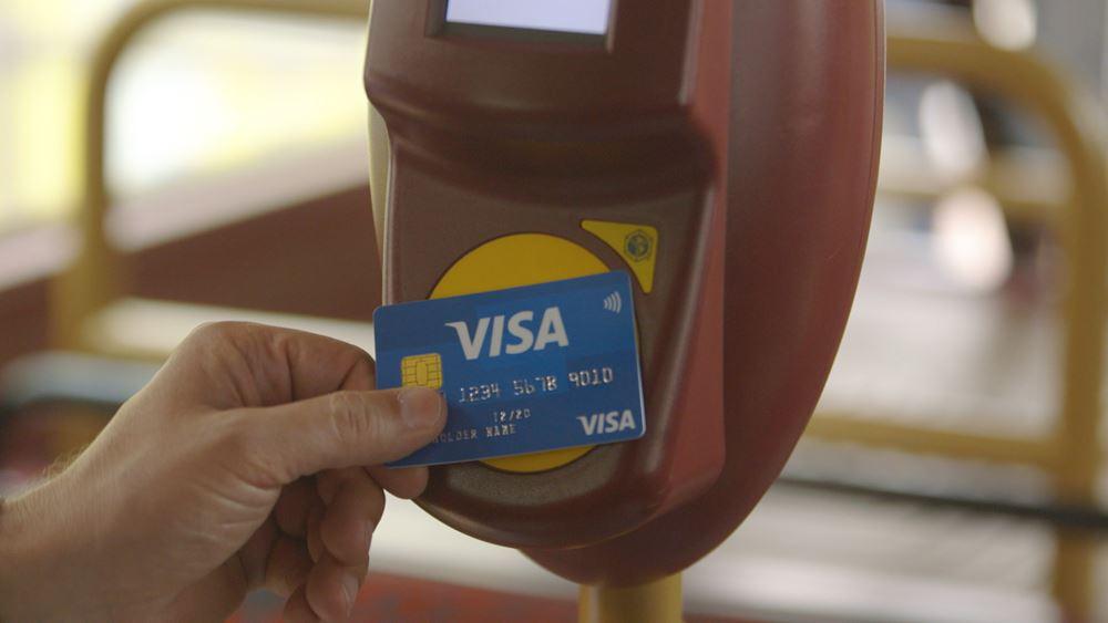 Πρόγραμμα για πληρωμή εισιτηρίων και κομίστρων με κάρτα παρουσίασε η Visa