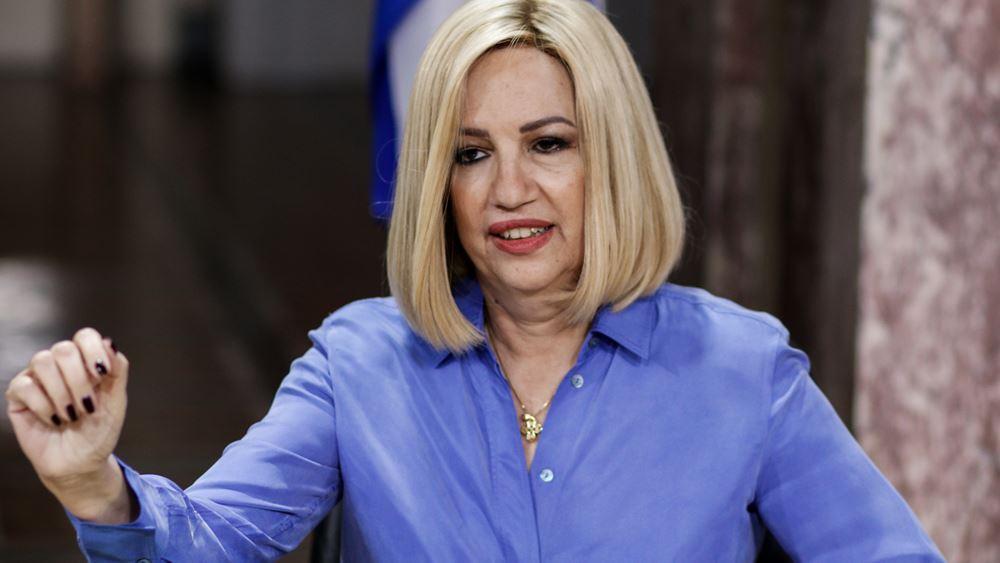 """Φ. Γεννηματά: Το σχέδιο """"Νέα Αλλαγή"""" του ΚΙΝΑΛ είναι η προοδευτική διέξοδος για την Ελλάδα"""