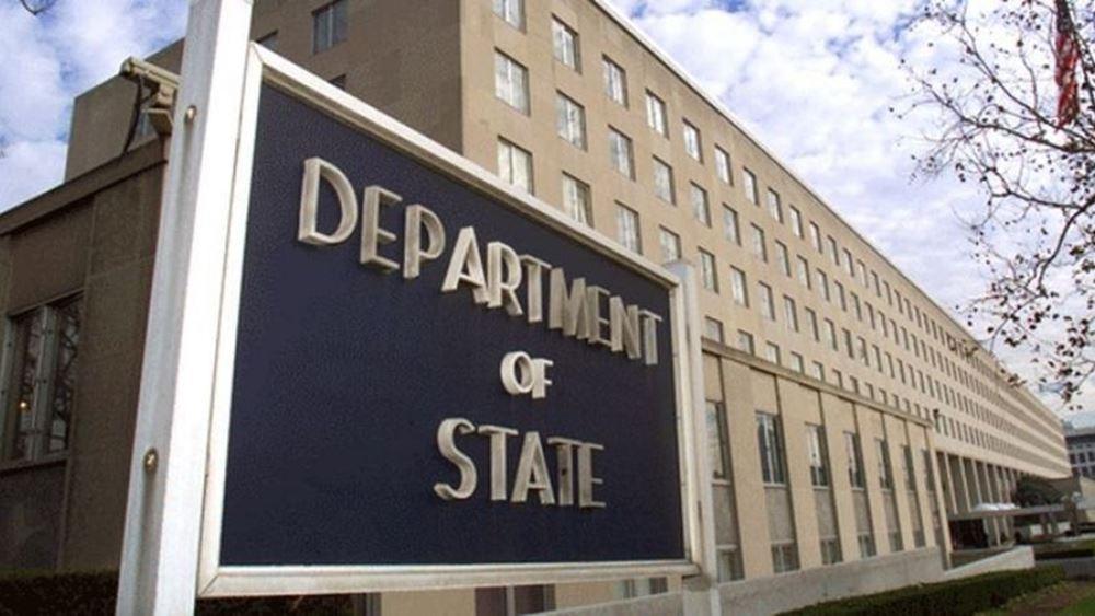 Καταδικάζουν οι ΗΠΑ τη χορήγηση της άδειας στον Κουφοντίνα