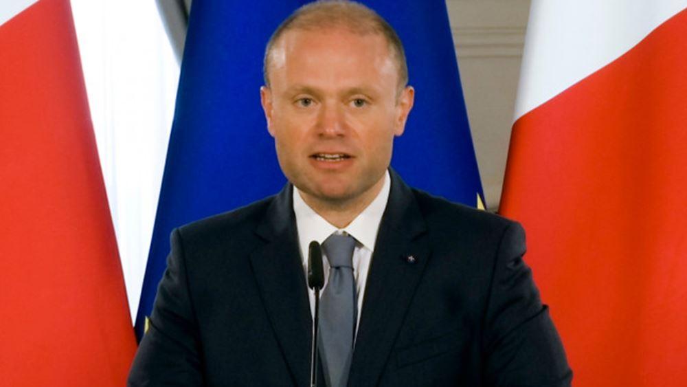Times of Malta: Ο πρωθυπουργός της Μάλτας Μουσκάτ θα παραιτηθεί