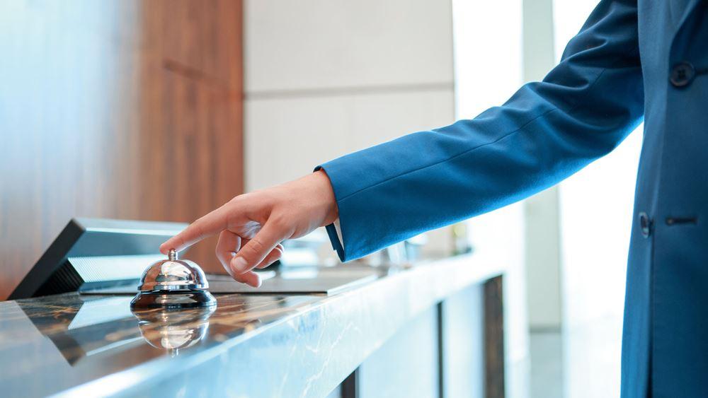 Οι προτάσεις των ξενοδόχων για τη στήριξη των επιχειρήσεων που πλήττονται από την πανδημία